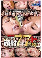 厳選女優35人に夢の顔射77発射!! 4時間スペシャル