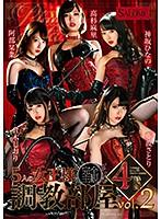 SALO-032 - 5人の女王様 調教部屋 4時間 vol.2  - JAV目錄大全 javmenu.com