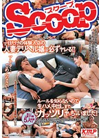SCOP-121 Fucked Hard Without Condoms