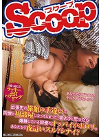 SCOP-369 It Has Become A Co-worker And The Dormitory At Mistake Of The Business Trip Destination Inn.Tits Colleagues Are 爆睡 If You Wanted To Go To Bed Is Porori.If Your Night Crawling Sul?Sinai?