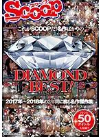 [SCOP-655] This Is SCOOP! DIAMOND BEST, A Masterpiece!