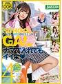 【数量限定】イマドキ☆ぐうかわギャル女子●生 Vol.006 パンティとチェキ付き