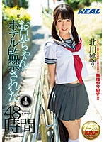 XRW-328 48 Hours When Hotel Was Confined To Early Summer Older Brother Yutaka Kitagawa