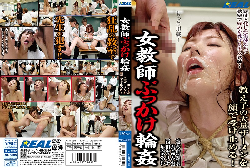 XRW-693 Female Teacher Bukkake Gangbang Receives A Large Amount Of Semen Of The Student In The Face! (K.M.Produce) 2019-05-31