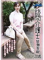 XRW-812 Visiting Caregiver Anju Minase 28 Years Old