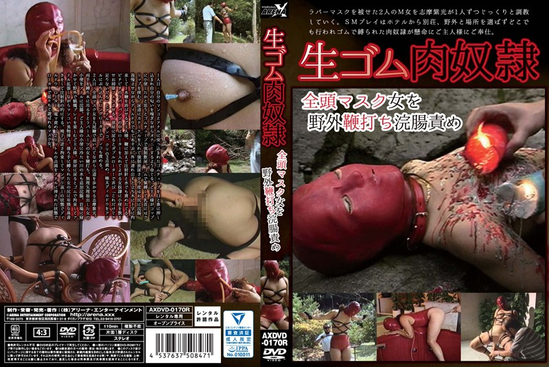 AXDVD-0170r Outdoor Whipping Enema Blame The Raw Rubber Meat Slave Zen'atama Mask Woman (Arena Entertainment) 2016-12-25