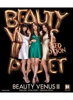 BEAUTY VENUS 3 (ブルーレイディスク)