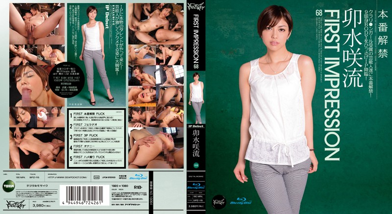 IPZ-115 IMPRESSION68 Rabbit Water Flow Saki FIRST (Blu-ray Disc)