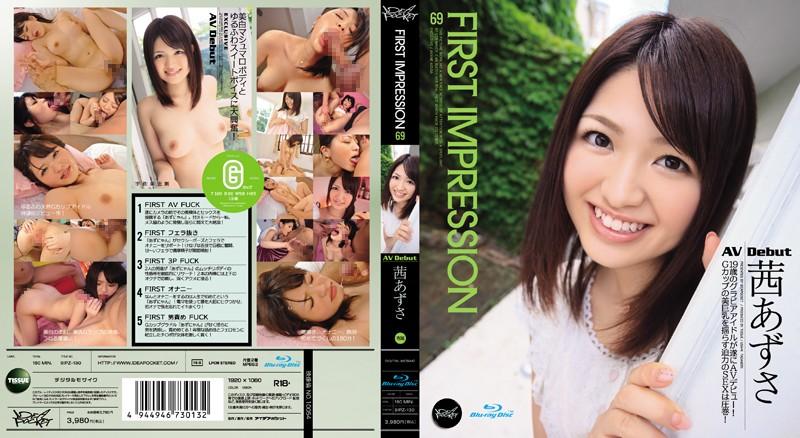 IPZ-130 IMPRESSION69 Akane Azusa FIRST (Blu-ray Disc)