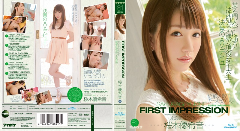 IPZ-454 FIRST IMPRESSION 81 Sakuragi Yuki Sound (Blu-ray Disc)