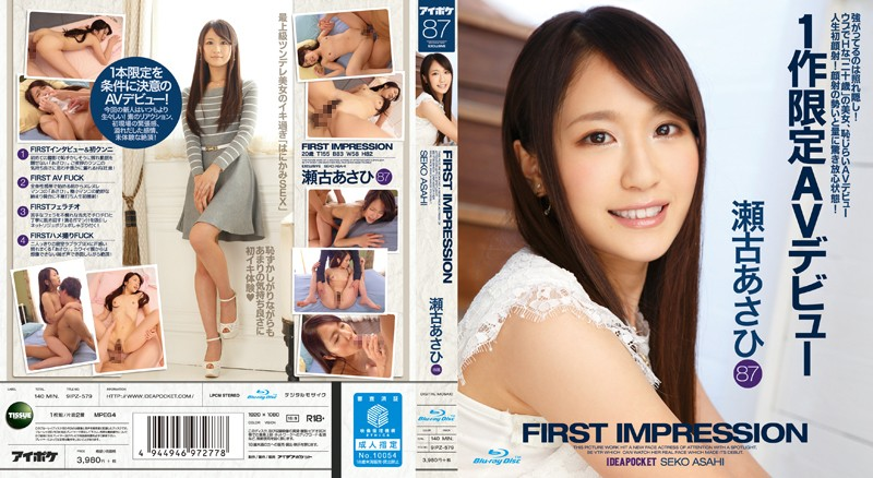IPZ-579 FIRST IMPRESSION 87 Seko Asahi (Blu-ray Disc)