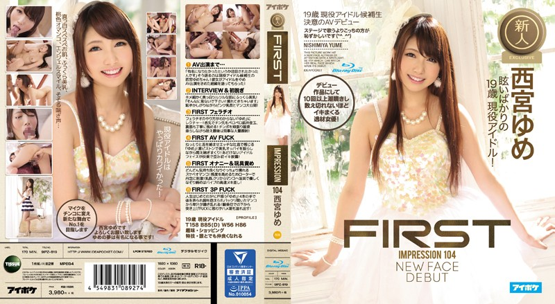 IPZ-819 FIRST IMPRESSION 104 19-year-old Active Idle Candidates Determination Of AV Debut Nishinomiya Dream (Blu-ray Disc)