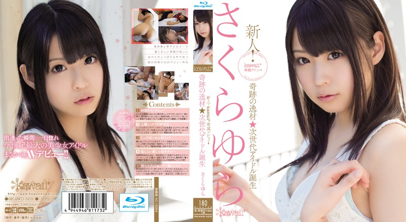 KAWD-509 Rookie!‰÷  Idol Talent Next Generation Of Birth SakuraYura Kawaii * Exclusive Debut ‰ Õ Miracle (Blu-ray)