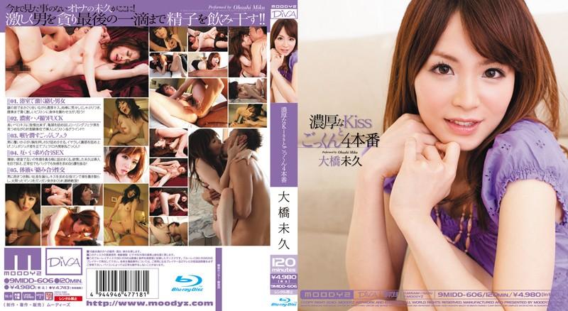 MIDD-606 Not A Long Time KISS Dense And Gokkun 4 Production Ohashi (Blu-ray Disc)
