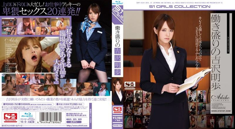 ONSD-762 Akiho Yoshizawa Of Prime (Blu-ray)