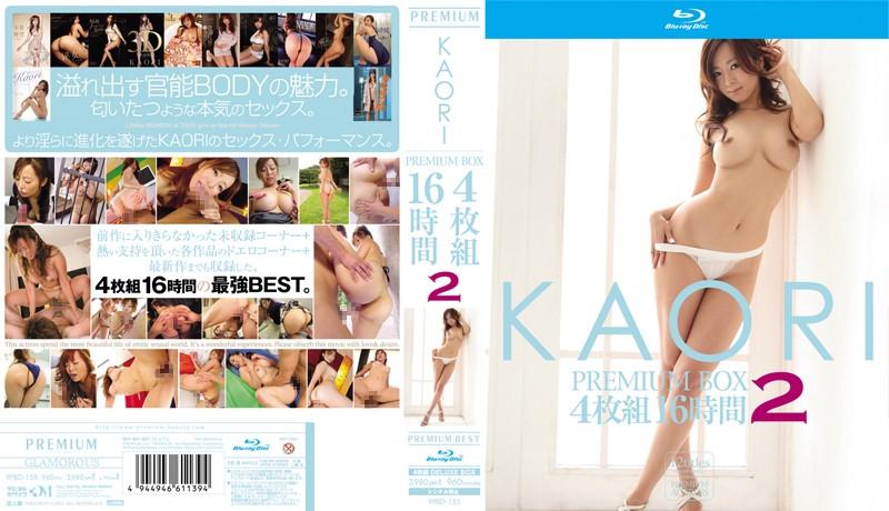 KAORI PREMIUM BOX4枚組16時間2 (ブルーレイディスク)
