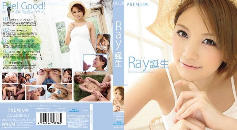 PGD-657 Ray Birth (Blu-ray)