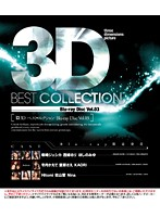 3D ベストコレクション Blu-ray Disc Vol.03 (ブルーレイディスク)