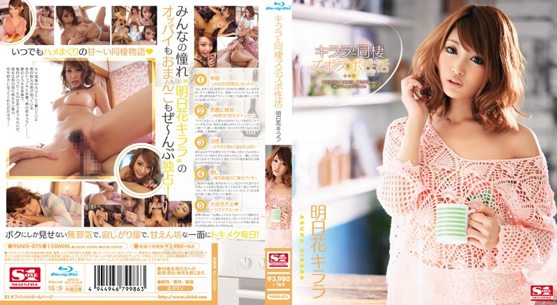 SNIS-075 Cohabitation Zubozubo Of Active And Tomorrow Killala Killala Flowers (Blu-ray)