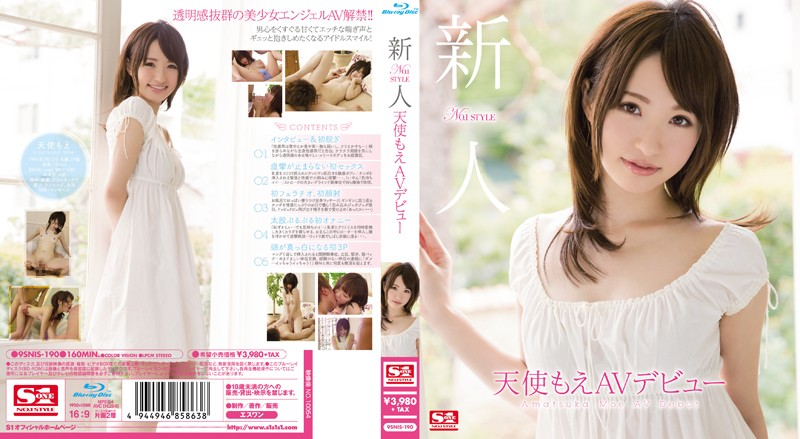SNIS-190 Rookie NO.1STYLE Angel Moe AV Debut (Blu-ray)