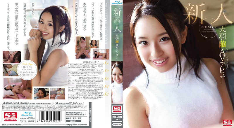 SNIS-316 Rookie NO.1 STYLE Amaha Cocoon AV Debut (Blu-ray Disc)