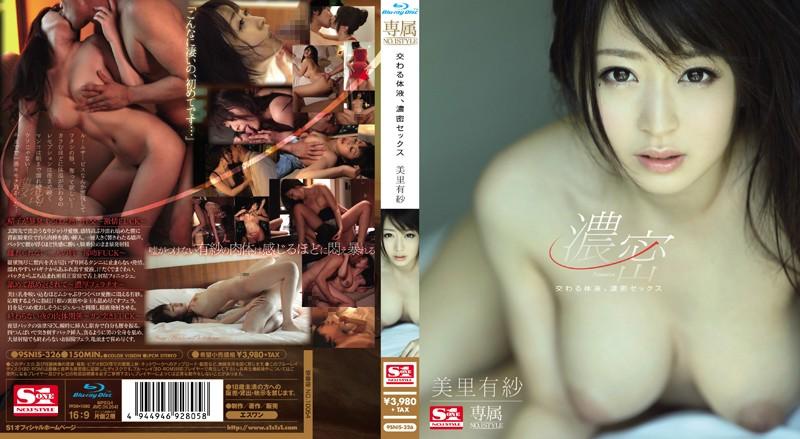 SNIS-326 Dedicating NO.1STYLE Intersect Body Fluids Dense Sex Misato Arisa (Blu-ray Disc)