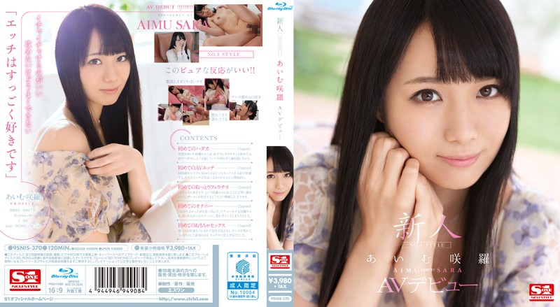 SNIS-370 Rookie NO.1STYLE I'm SakiRa AV Debut (Blu-ray Disc)