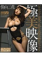 SOE-465 Kayama Mika - Pristine Beauties Hollywood Level Super High Def Sex