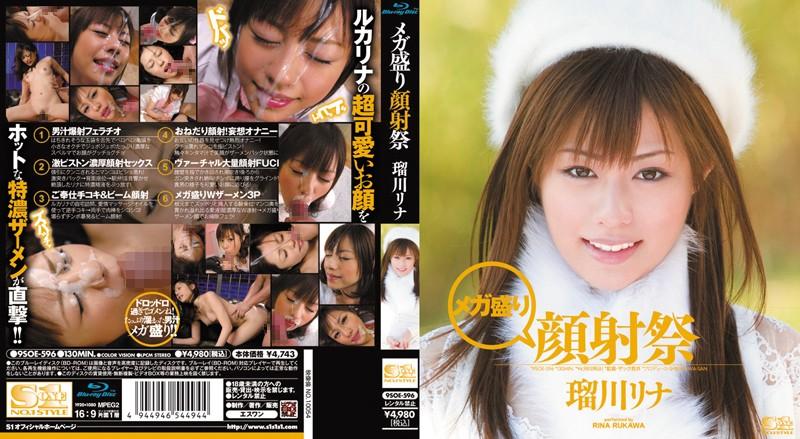 SOE-596 Lina Rukawa Prime Mega Festival Facials (Blu-ray Disc)