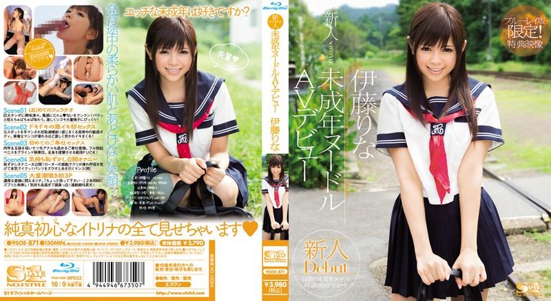 SOE-871 Rina Ito Noodle Minor NO.1 STYLE Rookie Debut AV (Blu-ray Disc)