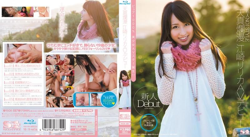SOE-887 Lyrica AV Debut Esaki Innocent NO.1 STYLE Rookie (Blu-ray Disc)