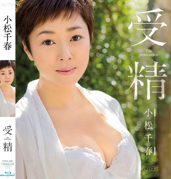 TEK-068 Fertilization Komatsu Chiharu (Blu-ray Disc)