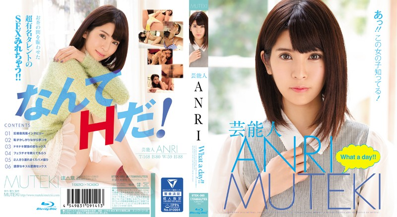 TEK-085 Entertainer ANRI What A Day! ! (Blue-lay Disk)