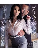 [WANZ-973] That Night, Due To A Sudden Rainstorm, I Was Trapped With My Boss, Whom I Hated With Passion - JULIA