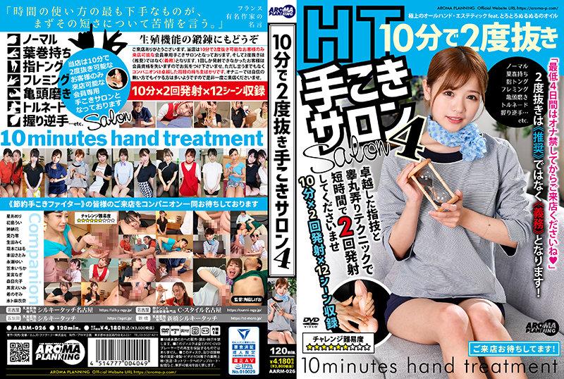 http://pics.dmm.co.jp/mono/movie/adult/aarm026so/aarm026sopl.jpg