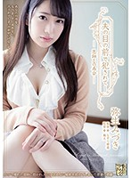 ADN-239 Fucked In Front Of Her Husband Reunited With My Teacher Mizuki Yayoi