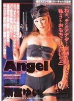 AND-106 - Angel 雨宮ゆい  - JAV目錄大全 javmenu.com