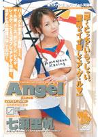 AND-126 - Angel 七瀬里帆  - JAV目錄大全 javmenu.com
