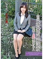 ANX-083 Self-development Marriage Agency [Also Known As: Hypnosis Matchmaking Seminar] Chirico Kinosaki
