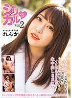 ANZD-005 Shirigal -silly Girl- Vol.2