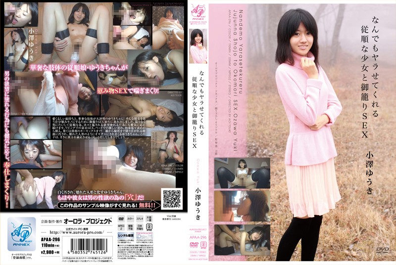APAA-296 The SEX Ozawa Komori Your And Obedient Girl Me Anything To Do Yuki