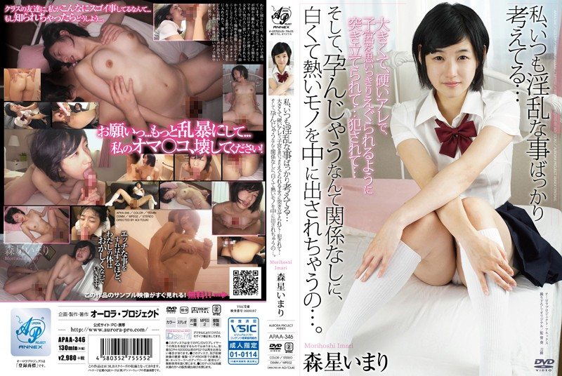 APAA-346 I Always Horny Believes Just That ... And Pierces Are To Be Gouged Omoikkiri The Uterus In A Large Hard Array ... Fucked With ... And Without Care About Become Fraught Issued During The Hot And White Monoe Chau Are ... Hikari Mori Imari