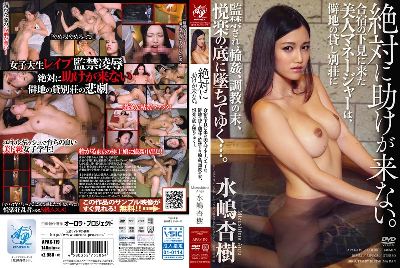 APAK-119 Absolutely To Help Does Not Come.The Beauty Manager Came To The Preliminary Inspection Of The Camp Is Confined To The Holiday Home Of Remote Areas Gangbang The End Of The Training Yuku Fell In The Bottom Of The Pleasure .... Mizushima Anjou
