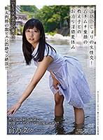 [APAK-184] Sweat Drenched Raw Fuck! Thick Doll Faced S*****t Stays Over For A Fucking Summer Vacation Nana Maeno