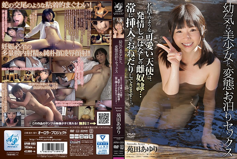 APNH-003 And Yoki Beautiful Girl Cute Angel Such As The Transformation Staying Sex Little Women The Female Slaves Of Estrus To Leave ... You Have Always Begging You To Insert .... OTHER Ayuri