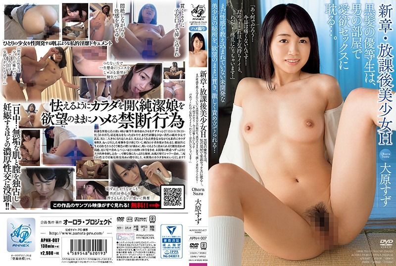 APNH-007 New Chapter · After School Beautiful Girl H Honor Student Honors Indulge In Love Sex In A Man's Room .... Ohara Tsuzu