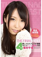 ASFB-206 Chika Arimura THE FINAL BEST 4 Hours