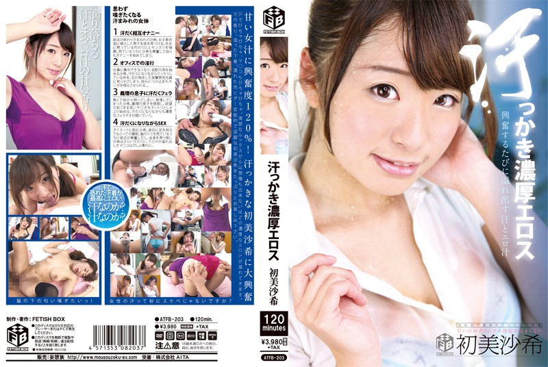 ATFB-203 Heavy Sweater Thick Eros's First Misa Rare