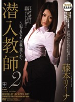 ATID-187 2 Fujimoto Teacher Lina Infiltration