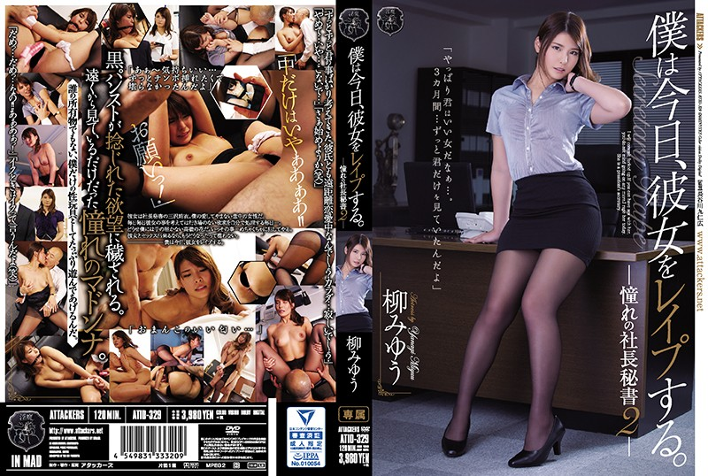 ATID-329 I Rape Her Today. President Secretary Of Yearning 2 Miyu Yanagi